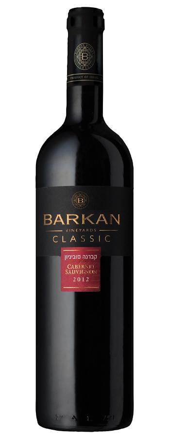 Classic Cabernet Sauvignon Weinflasche
