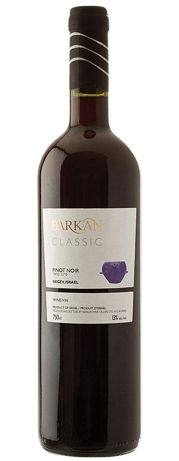 Pinot Noir Classic Weinflasche