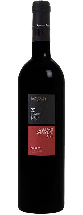 Reserve Cabernet Sauvignon Weinflasche